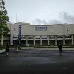 神奈川大学 キャリア形成論